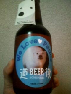 弱ったところに黒ビール